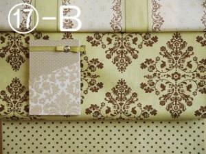 shop-kiji-17-b