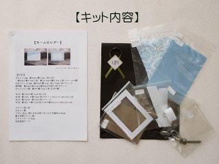 shop-nameholder03