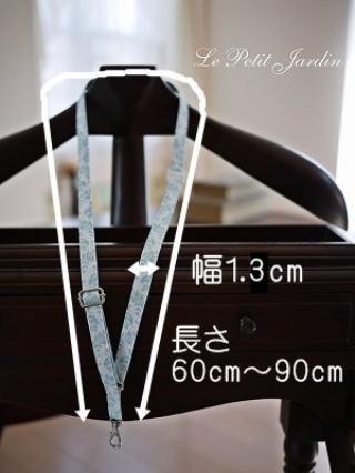 shop-neck01