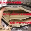 s-2013_09_17_11c