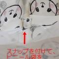 s-2014_05_28_02trc