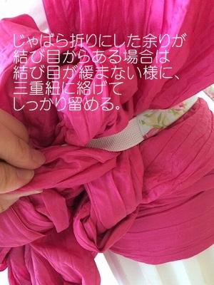 s-2016_07_14_41