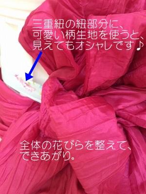 s-2016_07_14_45c