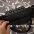 s-2013_09_17_07c