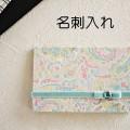 s-2013_12_12_05c