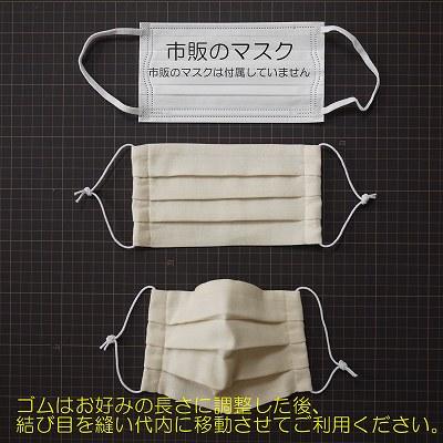 マスク プリーツ 作り方 用 大人 の 簡単!プリーツ入りガーゼマスクの作り方